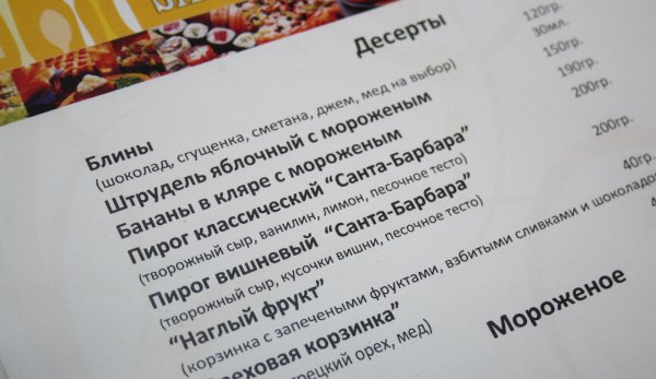http://joebottoms.my1.ru/_bl/0/83651944.jpg